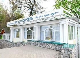 Ресторан Дачная жизнь в Сергиев Посаде