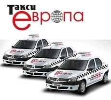 Такси Европа Сергиев Посад