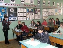 ВАКЗО, Аграрный Колледж в Сергиевом Посаде
