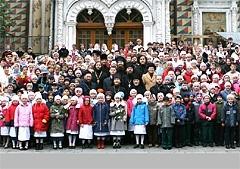 православная гимназия Сергиев Посад