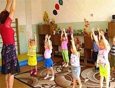 детский сад в Сергиевом Посаде