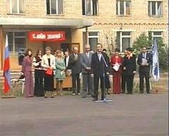 Киновидеотехнический колледж Сергиев Посад (СПКВТК)