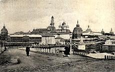 Городской архив г. Сергиев Посад