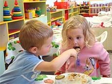 Детский сад Катюша в Сергиев Посаде