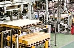 Экспериментальный завод ДСП в Сергиевом Посаде