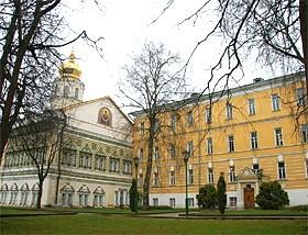 Московская Православная Духовная Академия и Семинария Сергиев Посад