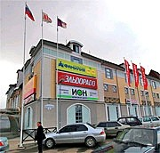 Магазин Фамилия в Сергиевом Посаде