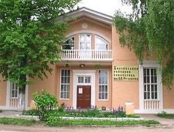 Библиотека им Розанова в Сергиев Посаде