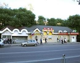 Магазины Евросеть в г. Сергиев Посад