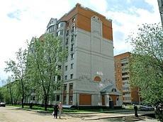 Улица Вознесенская Сергиев Посад