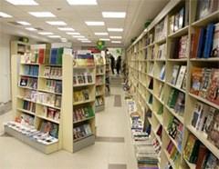 книжные магазины Сергиев Посад