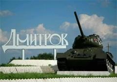 расписание автобусов Сергиев Посад - Дмитров 63
