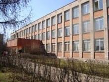 школа 8 Сергиев Посад