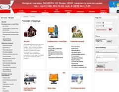 Сергиев Посад интернет магазин