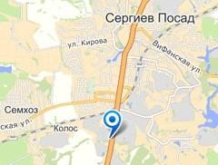 Московское шоссе 42 Сергиев Посад