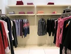 магазины одежды Сергиев Посад