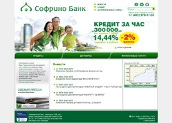 банк Софрино Сергиев Посад