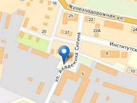 Улица академика Силина Сергиев Посад