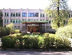 школа 18 Сергиев Посад