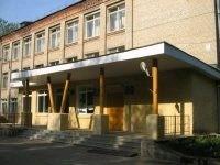 Школа 16 Сергиев Посад