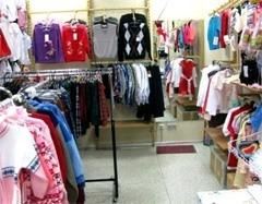 детские товары магазины Сергиев Посад