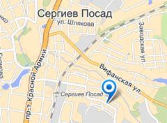 Сергиев Посад Железнодорожная улица