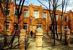 Сергиев Посад 1 гимназия