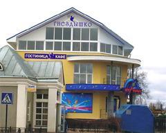 гостиница Гнездышко Сергиев Посад