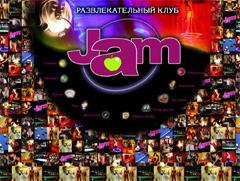 Джем Сергиев Посад Jam