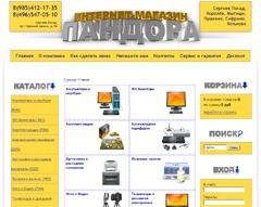 Пандора интернет-магазин Сергиев Посад