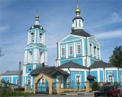 церковь Петра и Павла Сергиев Посад