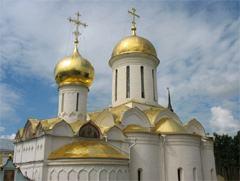 Сергиев Посад Троицкий собор