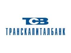 Транскапиталбанк Сергиев Посад