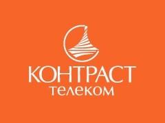 Контраст-телеком Сергиев Посад