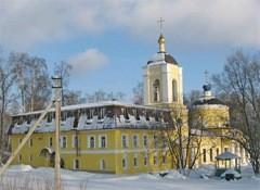 церковь Всех Святых Сергиев Посад