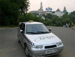 такси Город дорог Сергиев Посад
