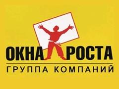 Окна РОСТА Сергиев Посад
