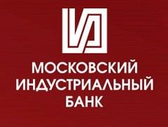 Московский индустриальный банк Сергиев Посад