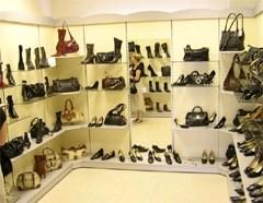 Сергиев Посад магазин обуви