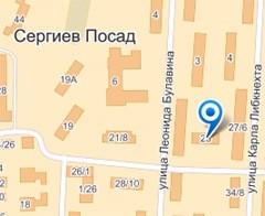 Кадастровая палата Сергиев Посад