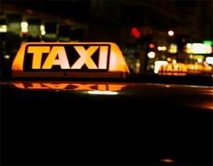 Такси Сергиева Посада