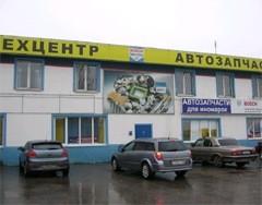Бош-сервис Сергиев Посад