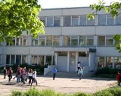гимназия 5 Сергиев Посад