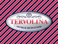 магазины Терволина Сергиев Посад