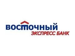 банк Восточный Экспресс Сергиев Посад
