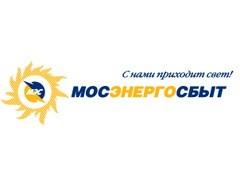 Мосэнергосбыт Сергиев Посад