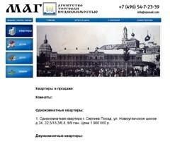 агентство недвижимости Маг в Сергиевом Посаде