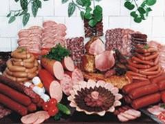 Сергиево-Посадский мясокомбинат