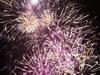 В Сергиевом Посаде пройдет российский фестиваль фейерверков