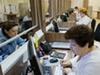 МФЦ в Сергиевом Посаде откроется в 2014 году – власти